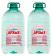 вода Архыз 5 литров по 2 бутыли